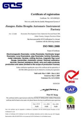 GCS Quality Certificate