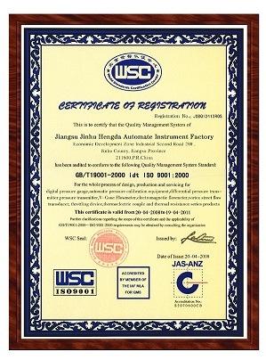 WSC ISO9001 Certificate